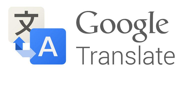 Google Translate: nuovo sistema di riconoscimento delle frasi