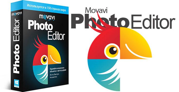 Movavi Photo Editor: il fotoritocco a portata di click