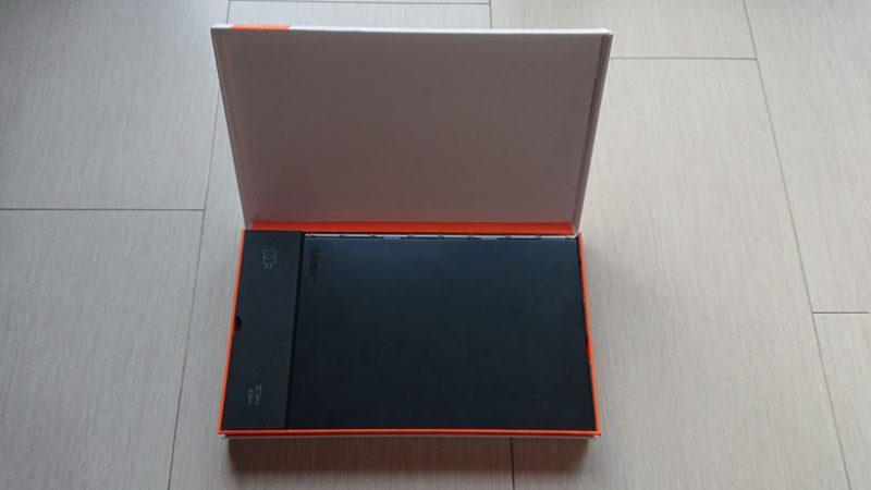 Confezione Yoga Book