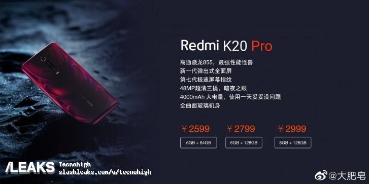 Redmi K20 Pro Prezzo
