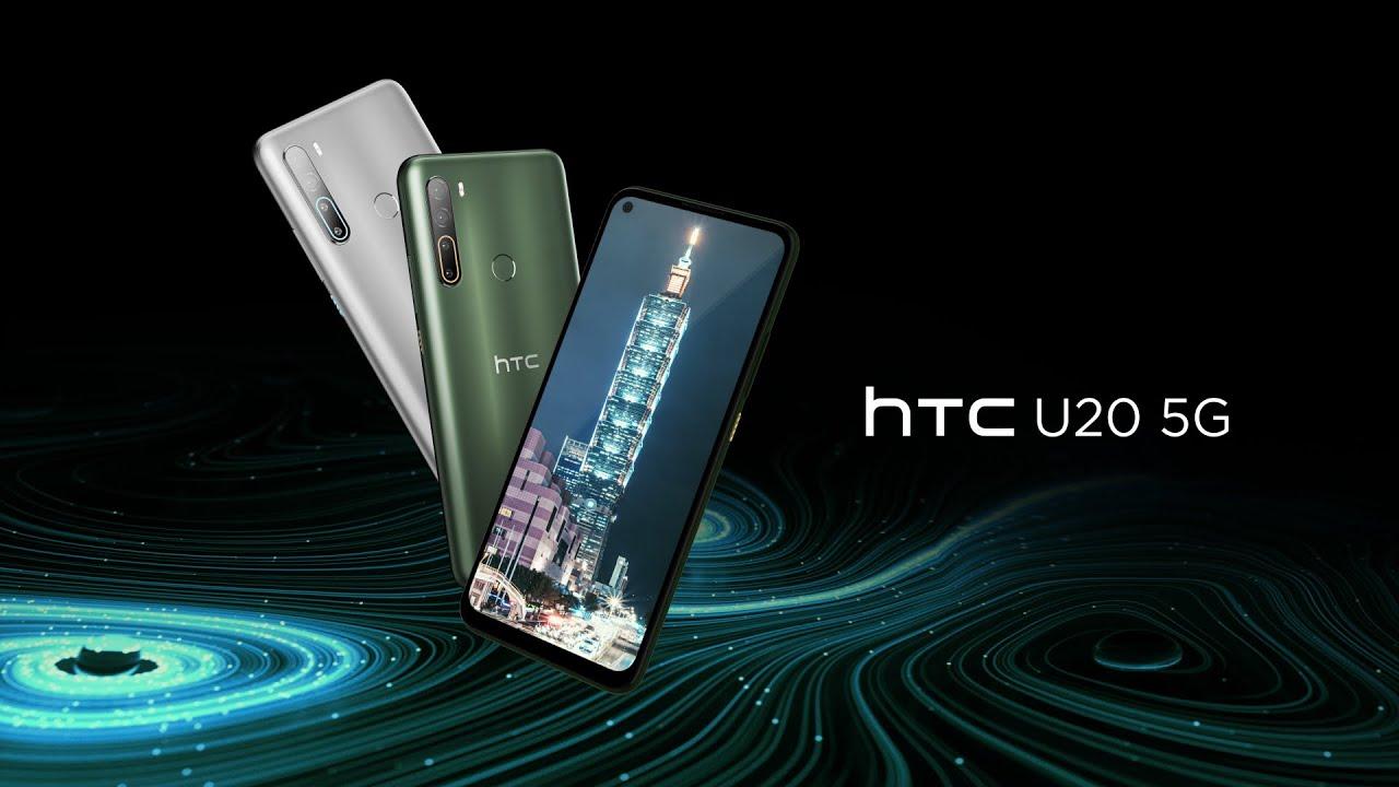 HTC U20 5G e Desire 20 Pro ufficiali: caratteristiche tecniche e prezzi 1