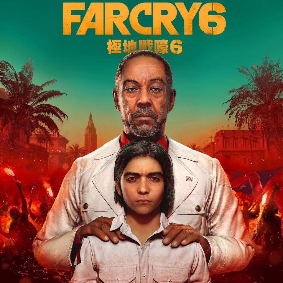 Far Cry 6: un leak svela data di uscita e dettagli sul gioco 1