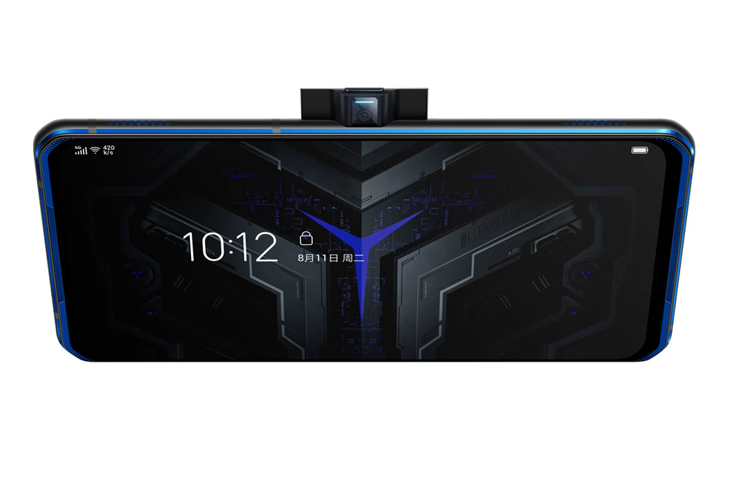 Lenovo Legion Phone Dual display