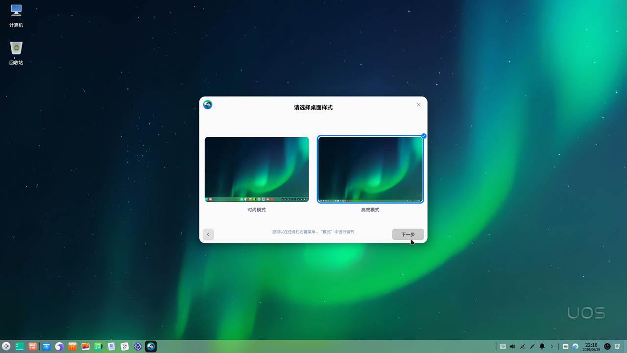 Testato il primo PC desktop con processore Huawei Kunpeng 920 1
