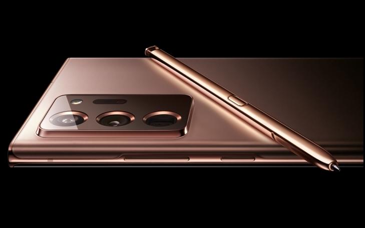 Samsung Galaxy Note 20 Ultra: rivelato il design del dispositivo 1